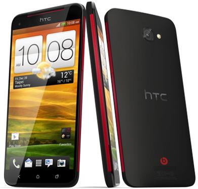 """HTC Butterfly - 5"""" смартфон с Full HD-экраном для всего мира ремонт мобильных телефонов Черкассы"""