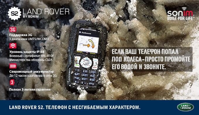 супер-прочный, ударостойкий телефонов Sonim Technologies ремонт мобильных телефонов Черкассы