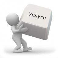 услуги ремонт ноутбуков Черкассы