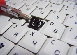 Ремонт клавиатуры Черкассы