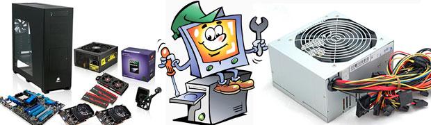 замена блока питания  компьютера