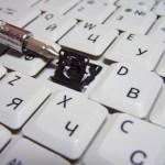 Ремонт клавиатуры ноутбука Черкассы